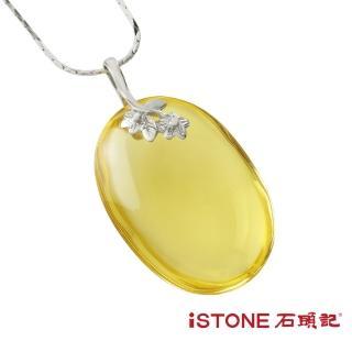 【石頭記】黃水晶墜(夢幻晨曦)