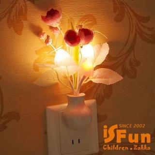 【iSFun】芬芳花藝*光控七彩LED夜燈