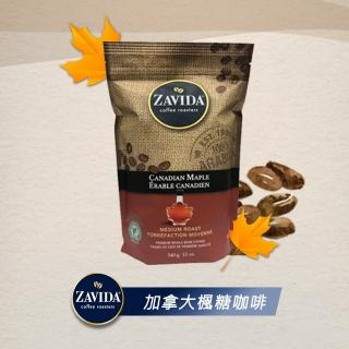 【加拿大ZAVIDA雅菲達】楓糖咖啡豆(340克)