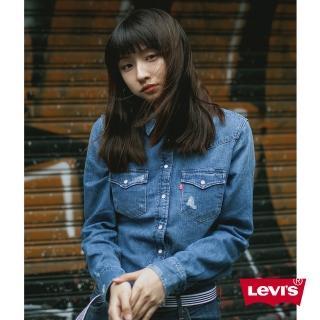 【LEVIS】牛仔襯衫 女裝 / 刷破細節