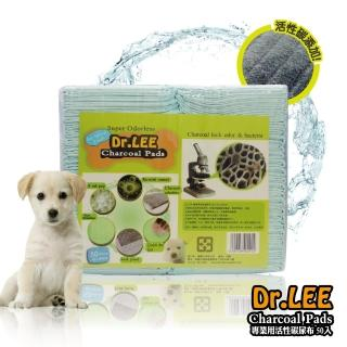 【Dr. Lee】專業用活性碳尿布 寵物尿布墊 8包/組(H003A11-1組)