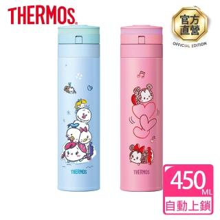 【THERMOS 膳魔師】Tsum Tsum 超輕量自動上鎖不鏽鋼保溫瓶0.45L(JNS-450TT)