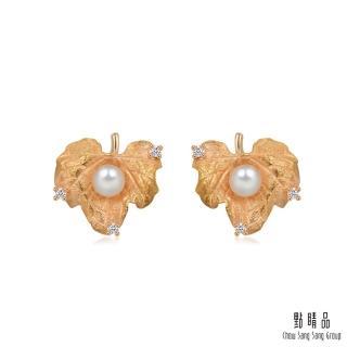 【點睛品】Journey遇見 18K玫瑰金葡萄葉珍珠耳環