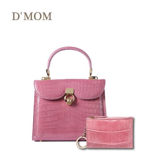 【DMOM】黑爵系列奢华尼罗腹皮鳄鱼包(粉色)