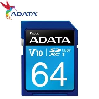 【ADATA 威剛】64GB SDXC SD UHS-I U1 C10 V10 記憶卡