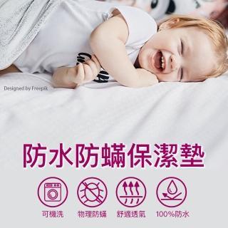 【orest】100%防水防蹣享適在輕薄保潔墊雙人加大 6*6.2呎(100%防水防蹣床墊保潔)