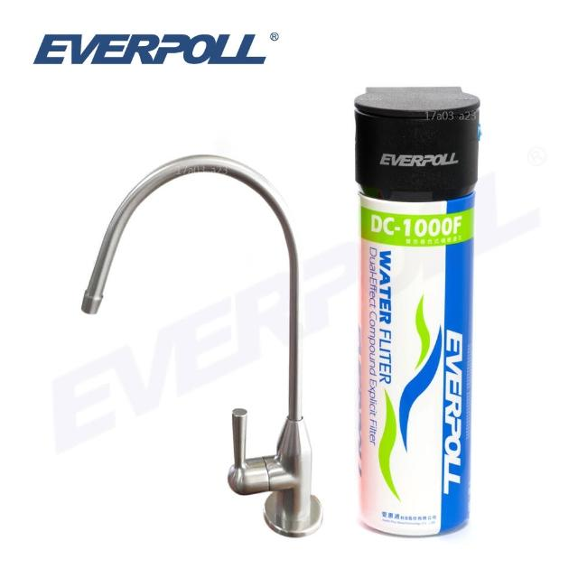 【EVERPOLL 愛惠浦科技】不鏽鋼單冷龍頭+單道雙效複合式淨水器(H-118+DC-1000)
