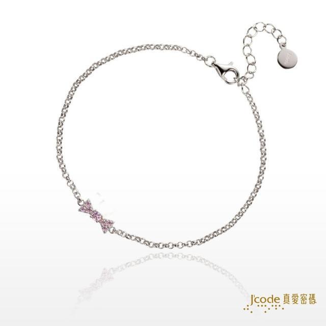 【J'code 真愛密碼】小甜心純銀手鍊(時尚銀飾)