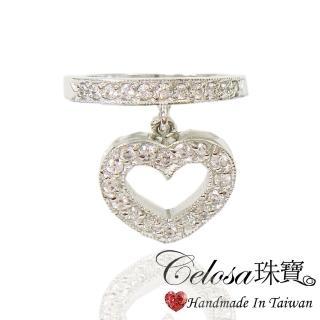 【Celosa】心動晶鑽戒指/尾戒