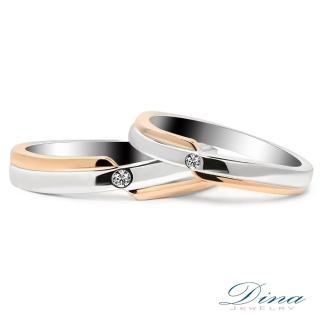 【DINA 蒂娜珠寶】『一生相伴』 雙色鑽石 結婚對戒(情人鑽石對戒 系列)