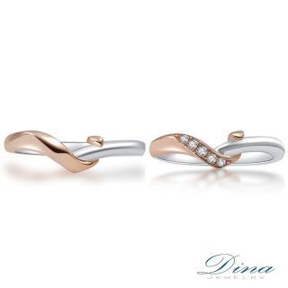 【DINA 蒂娜珠寶】『勾勒愛情』 雙色鑽石 結婚對戒(情人鑽石對戒 系列)