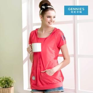 【Gennies 奇妮】青春連帽假二件哺乳上衣(橘紅/灰GNA82)