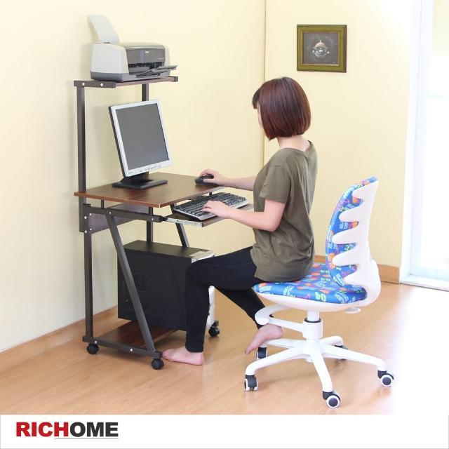 【RICHOME】簡單雙層電腦桌