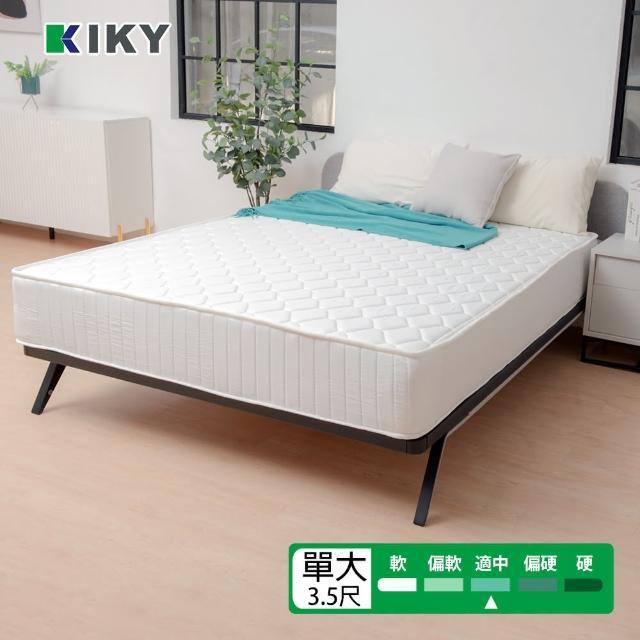 【KIKY】二代英式飯店指定款床邊加強獨立筒床墊-單人加大3.5尺(雙面可睡)