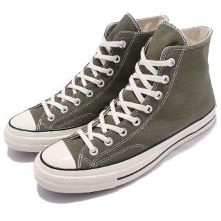 【CONVERSE】帆布鞋 All Star 70 高筒 運動 男女鞋 黑標三星 基本款 情侶鞋 穿搭 舒適 綠 米白(162052C)
