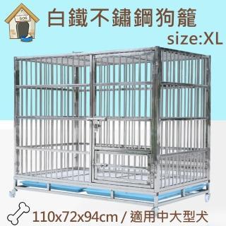 【生活藏室】XL號不鏽鋼白鐵狗籠 108x72x90cm(大型狗籠 狗屋 白鐵籠 不鏽鋼籠 籠子)