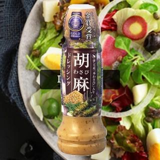 【日本万城】山葵芝麻沙拉醬(芝麻沙拉 山葵 日本銀獎)