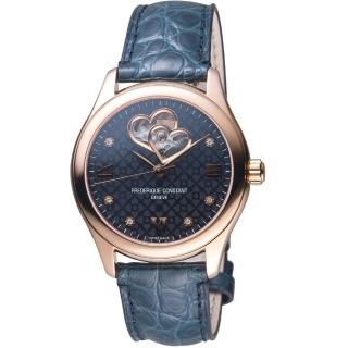 【CONSTANT 康斯登】雙心開芯機械女腕錶(FC-310NDHB3B4)