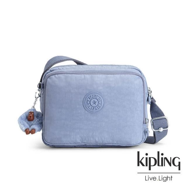 【KIPLING】温柔粉蓝双层侧背包
