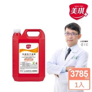 【美琪】抗菌洗手慕斯 補充瓶3785ml X1(原1加侖補充瓶 新舊包裝混合出貨)