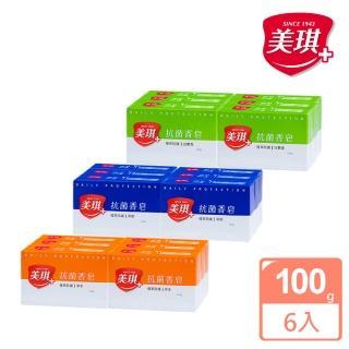 【美琪】抗菌香皂-白麝香(100g X6塊)