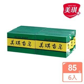 【美琪】美琪香皂(85g X6塊)