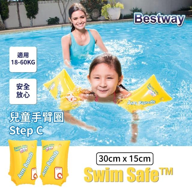 【BESTWAY】Swim