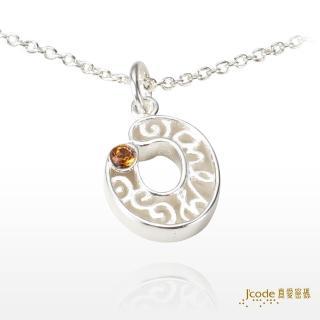 【J'code 真愛密碼】O唯一純銀項鍊(時尚銀飾)