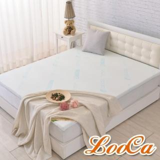 【LooCa】水漾天絲5cm天然乳膠床墊(雙人5尺)