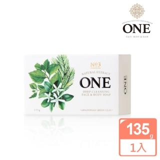 【ONE】煥采極淨美肌皂(清爽控油 草本香氛/135g ONE Soap)