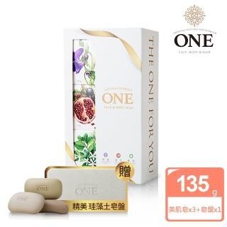 【ONE】煥采美肌皂禮盒