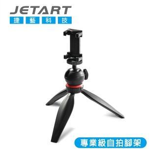 【JETART】專業手機自拍腳架 STA200(自拍取景.隨心所欲)