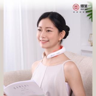 【輝葉】uNeck頸部溫熱按摩儀