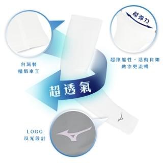 【MIZUNO 美津濃】運動袖套-防曬 慢跑 單車 自行車 美津濃 黑(32TY8G0109)