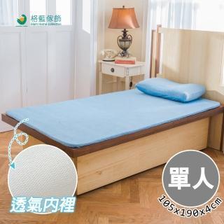 【格藍傢飾】雲彩涼感3D立體透氣單人床墊(4cm)