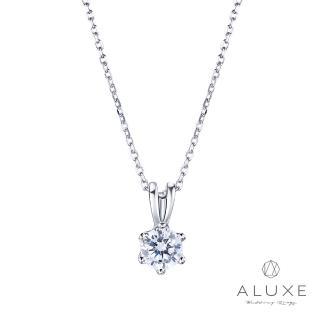 【A-LUXE 亞立詩】18K金 0.50克拉FVS2 設計師經典鑽石項鍊