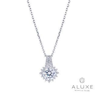 【A-LUXE 亞立詩】18K金 0.50克拉FVS2設計師華麗鑽石項鍊