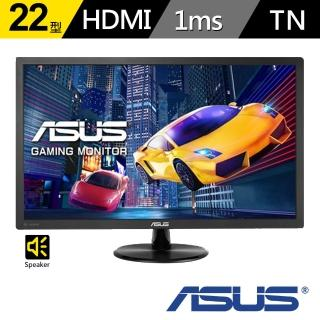 【ASUS 華碩】VP228HE 22型16:9寬螢幕顯示器(組合用)