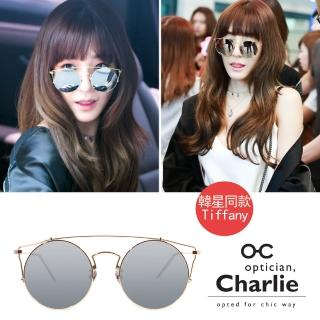 【Optician Charlie】韓國亞洲專利 NLP系列太陽眼鏡(金 +水銀鏡面 NLP GD -明星款)