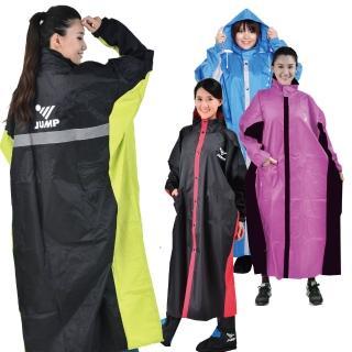 【JUMP 將門】勁馳率性雙配色 - 前開連身風雨衣(共四色)