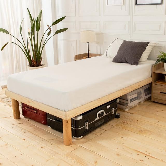 【時尚屋】佐野3.5尺高腳加大單人床-不含床頭櫃-床墊