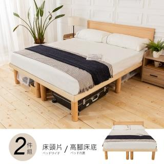 【時尚屋】佐野5尺床片型高腳雙人床-不含床頭櫃-床墊 WG27-5A+1WG6-5770(免運費 免組裝 臥室系列)