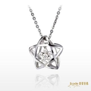 【J'code 真愛密碼】奪目-純銀墜子+鋼鍊(時尚銀飾)