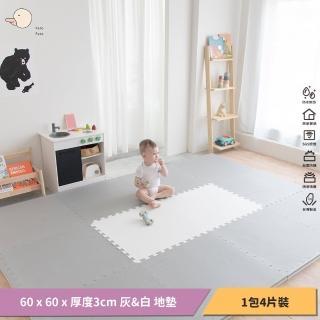【Pato.Pato】嬰幼兒專用馬卡龍64*64*3cm加厚雙色巧拼地墊灰/白款(一包4片附贈8個邊條)