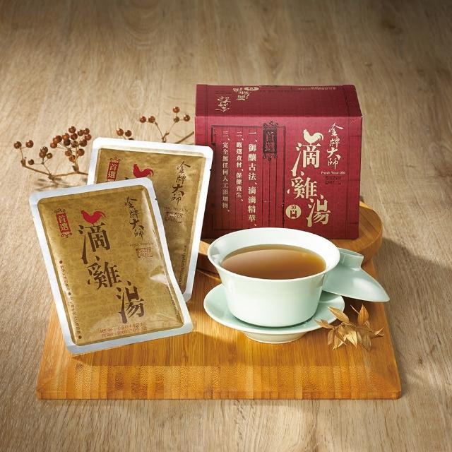 【金牌大師】中式滴雞湯1盒(10包/盒 60毫升/份)
