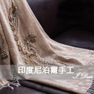【I.Dear】旅遊沙漠-印度尼泊爾純手工奢華釘珠刺繡羊毛圍巾披肩(旅遊沙漠)