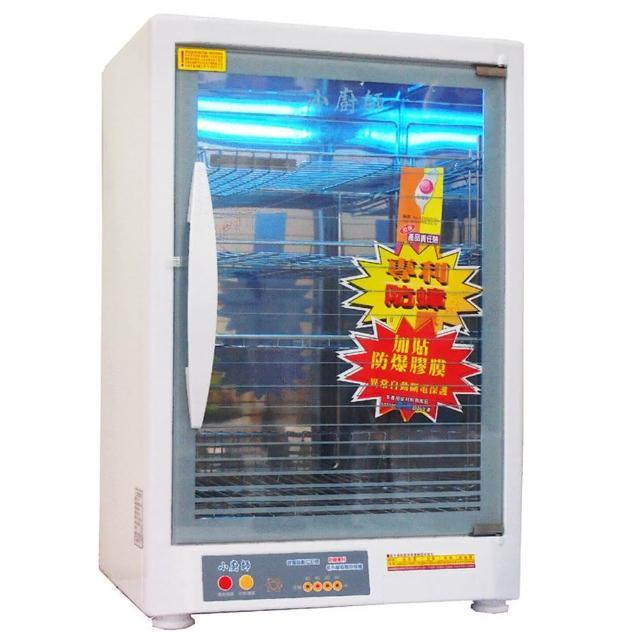 【小廚師】光觸媒四層防爆烘碗機(TF-979A)