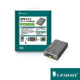 【UPMOST】UPF212 VGA TO TV 影像轉換器
