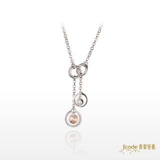 【J'code 真愛密碼】繽紛夢境純銀項鍊(時尚銀飾)