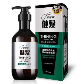 【菲那絲】健髮洗髮精_控油抗屑配方400ml(中化製藥)